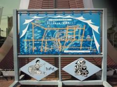 駅前の案内図
