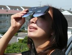 日食グラスを使用して安全に見る
