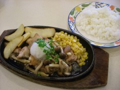 おろし照り焼きチキン498円+ライス小108円