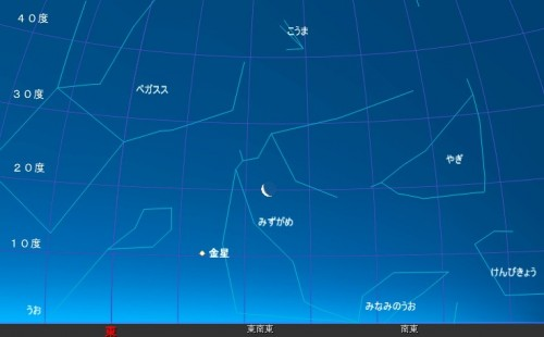 今月は、4月25日前後の明け方に細い月と金星の輝きを同時に見ることができ、もっとも月と金星が接近するのは4月26日です。このシミュレーション画像は4月25日午前5時の東南東の空を見たときの様子です