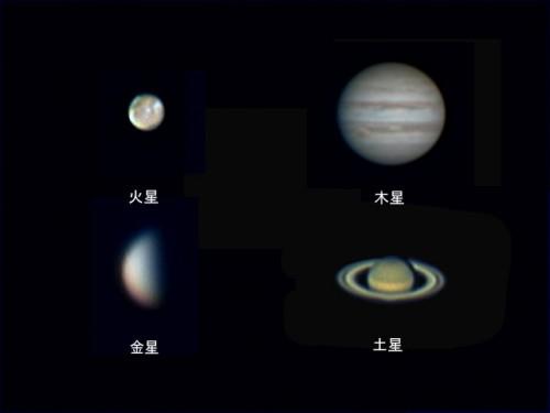 今年の春に見られる惑星の写真(撮影:浦辺守)