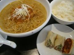 ザーサイロースー麺ランチセット920円