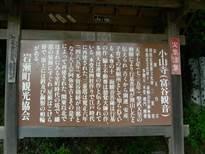 image09-08