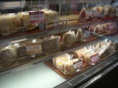 シフォンケーキ専門店「RIBBON」