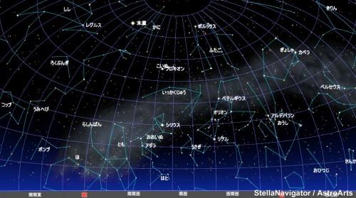 3月の空ではまだ、冬の星座たちがたくさん見られます。恒星の中で最も明るいおおいぬ座のシリウスはオリオン座の三ツ星に比較的近い位置で、なによりその明るさから必ずみつけることができます。