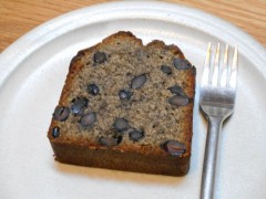 黒豆と黒ゴマのパウンドケーキ430円
