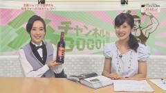 コラム写真①(8月ゲスト 万里紗さんと牟田アナ)l