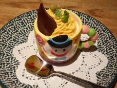 かぼちゃプリン550円