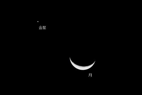 151009月と金星の接近(小)DSC_0270l