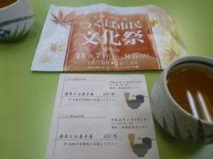 ほうじ茶image002l