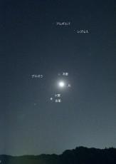 151107月と惑星30mm改430DSC_0556l