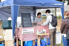 Cafe Banraiken