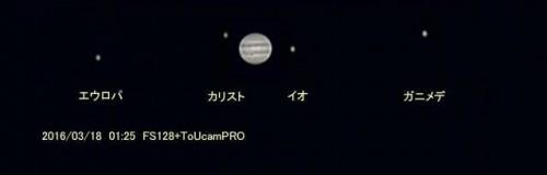 木星にある代表的な4個のガリレオ衛星と呼ばれる衛星も見ることができます。撮影:浦辺守氏