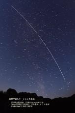 ISS国際宇宙ステーションの軌跡 浦辺守氏撮影
