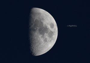 出現したアルデバランを観測していると月との位置が次第に離れていく様子が見られます。