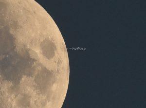 月面縁からアルデバランが出現した直後に撮影したものです