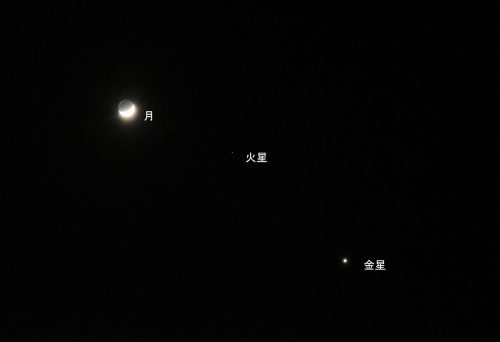 2月1日に撮影した月と火星と金星の姿、3月2日には同様の光景が見られます