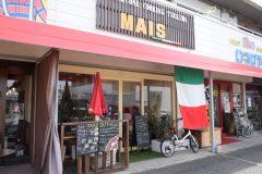 CHARCOAL COOKING TSUKUBA MAIS