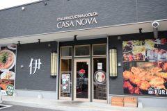 イタリアン居酒屋「カサノヴァ Casa Nova」