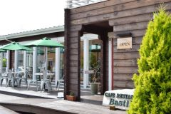cafe&Restaurant Bastille(バスティーユ)