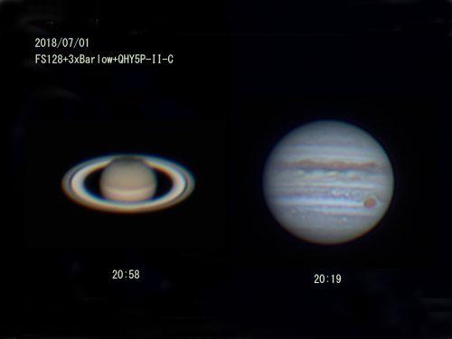 昨年に見られた木星と土星(撮影:浦辺守)